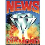 NEWS LIVE DIAMOND(初回版)/NEWS