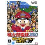 桃太郎電鉄2010 戦国・維新のヒーロー大集合!の巻/Wii