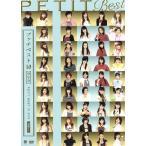 プッチベスト10 DVD/(オムニバス),安倍なつ