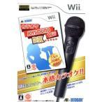 【同梱版】カラオケJOYSOUND Wii DX/Wii