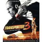 トランスポーター3 アンリミテッド(Blu−ray Disc)/ジェイソン・ステイサム,ロバート・ネッパー,ナターリア・ルダコワ,オリヴィエ・メガトン(