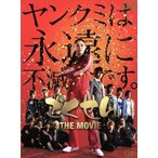 ごくせん THE MOVIE  DVD