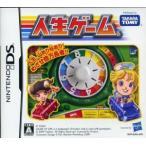 人生ゲーム/ニンテンドーDS