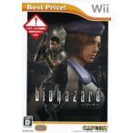 バイオハザード Best Price  - Wii
