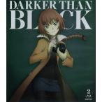 DARKER THAN BLACK−流星の双子−2(Blu−ray Disc)/BONES(原作),岡村天斎(原作),木内秀信(黒(ヘイ)),花澤香菜(