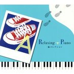 リラクシング・ピアノ〜嵐コレクション/(ヒーリング),広橋真紀子,加藤敏樹