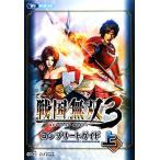 Wii 戦国無双3コンプリートガイド(上)/ω‐Force【監修】