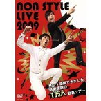 NON STYLE LIVE2009〜M−1優勝できました。感謝感謝の1万人動員ツアー〜/NON STYLE