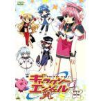 EMOTION the Best ギャラクシーエンジェルA(エース) DVD−BOX/ブロッコリー(原作),新谷良子(ミルフィーユ・桜葉),田村ゆかり(