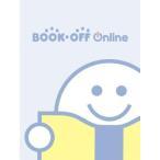 ワンピース アンリミテッドクルーズ エピソード1 波に揺れる秘宝 みんなのおすすめセレクション/Wii