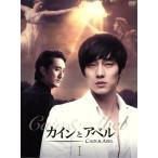 カインとアベル DVD-BOX I/ソ・ジソブ,ハン・ジミン,シン・ヒョンジュン,チェ・ジョンアン
