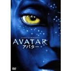 アバター DVD FXBA-39603