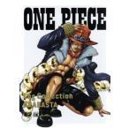 "ONE PIECE Log Collection""ARABASTA""(TVアニメ第93話〜第110話)/尾田栄一郎(原作),田中真弓(ルフィ),中井和哉"