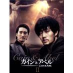 カインとアベル DVD-BOX II/ソ・ジソブ,ハン・ジミン,シン・ヒョンジュン,チェ・ジョンアン
