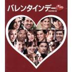 バレンタインデー ブルーレイ&DVDセット(Blu−ray Disc)/ジェシカ・アルバ,キャシー・ベイツ,ジェシカ・ビール,ゲイリー・マーシャル(監督