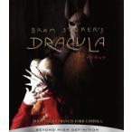 ドラキュラ(Blu-ray Disc)/ゲイリー・オールドマン,ウィノナ・ライダー,キアヌ・リーヴス,フランシス・フォード・コッポラ(監督、製作),ヴォイ