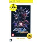機動戦士ガンダムSEED 連合VS.Z.A.F.T. PORTABLE PSP the Best/PSP