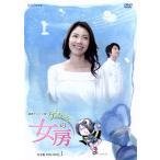 ゲゲゲの女房 完全版 DVD−BOX 1/松下奈緒,向井理,野際陽子,窪田ミナ(音楽)
