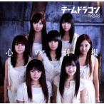心の羽根(初回限定盤)(渡辺麻友)(DVD付)/チームドラゴン from AKB48