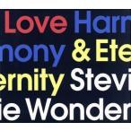 ラヴ、ハーモニー&エタニティ〜グレイテスト50・オブ・スティーヴィー・ワンダー(初回限定盤)(5SHM−CD+DVD)/スティーヴィー・ワンダー