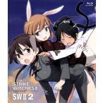 ストライクウィッチーズ2 第2巻 初回生産限定   Blu-ray