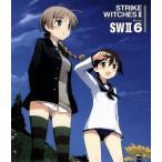 ストライクウィッチーズ2 第6巻 初回生産限定   Blu-ray