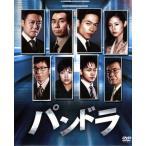 パンドラ ソフトシェル DVDボックス/三上博史,柳葉敏郎,小西真奈美,佐藤直紀(音楽)