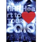 AAA Heart to Heart TOUR 2010/AAA