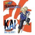 ドラゴンボール改 人造人間 セル編 BOX1  Blu-ray