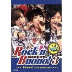Buono! ライブツアー 2010〜Rock'n