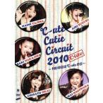 ℃−ute Cutie Circuit 2010〜9