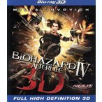 バイオハザードIV アフターライフ IN 3D 2D BD再生可能   Blu-ray