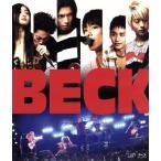 BECK(Blu−ray Disc)/水嶋ヒロ,佐藤健,桐谷健太,堤幸彦(監督),ハロルド作石(原作)画像