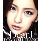 Dear J(Type−B)(DVD付)/板野友美