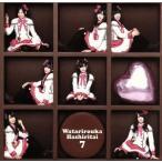 バレンタイン・キッス(初回限定盤A)(DVD付)/渡り廊下走り隊7