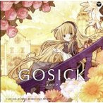 Destin Histoire(初回限定盤)(DVD付)/yoshiki*lisa(吉木りさ)