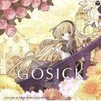 Destin Histoire/yoshiki*lisa(吉木りさ)