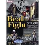 黒帯XI Real Fight(上巻)/今江克隆