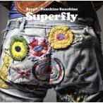 Beep!!/Sunshine Sunshine/Superfly