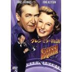 グレン ミラー物語 DVD GNBF-2193