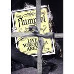 flumpool Live at YOKOHAMA ARENA!!Special Live 2010 Snowy Nights Serenade〜心ま