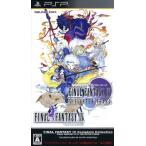 ファイナルファンタジーIV コンプリートコレクション −FINAL FANTASY IV & THE AFTER YEARS−/PSP