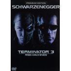 ターミネーター3 プレミアム・エディション/アーノルド・シュワルツェネッガー