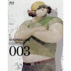 STEINS;GATE Vol.3(Blu−ray Disc)/5pb.(原作),アニメ,ニトロプラス(原作),宮野真守(岡部倫太郎),今井麻美(牧瀬紅莉