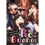 Buono! ライブ 2011 winter〜Re
