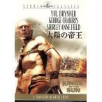 太陽の帝王  DVD