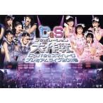 ℃−ute&スマイレージ プレミアムライブ2011春