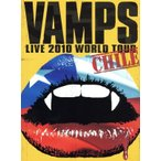VAMPS LIVE 2010 WORLD TOUR CHILE/VAMPS