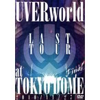 LAST TOUR FINAL at TOKYO DOME/UVERworld