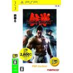 鉄拳6 PSP the Best/PSP